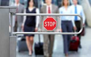 Можно ли с кредитом выехать за границу