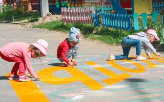 Кто является льготником в детский сад