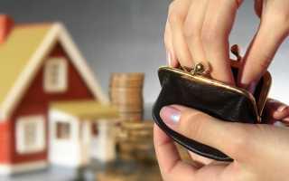 Налог на ипотечную квартиру приходит
