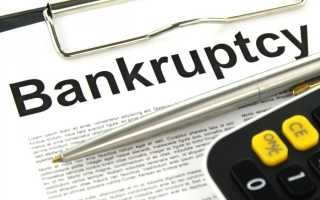 Компенсация при банкротстве предприятия