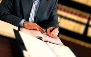 Кассация по уголовному делу срок подачи