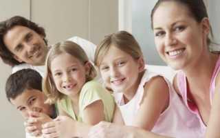 Когда семья теряет статус многодетной