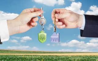 Налог при мене недвижимости