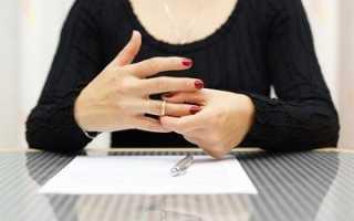 Можно ли отменить развод после подачи заявления