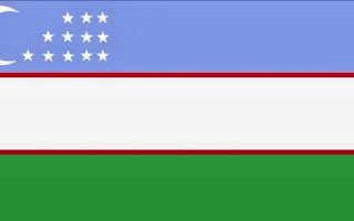 Консульство узбекистана в россии адреса