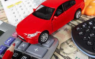 Как посчитать остаточную стоимость автомобиля