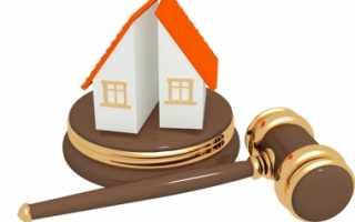 Новосибирск адрес вопрос жилищный юрист