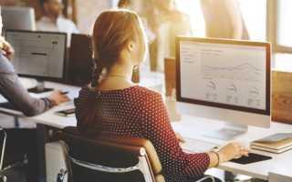 Как сообщить приставу о смене работы