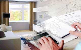 Какие нужны документы для оценки квартиры