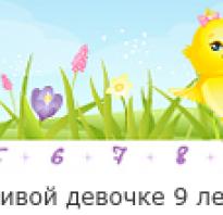 Как узнать очередь в детский сад омск
