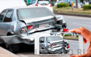 Кто платит за аварийного комиссара
