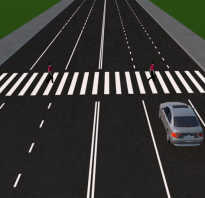 Минимальная ширина пешеходного перехода
