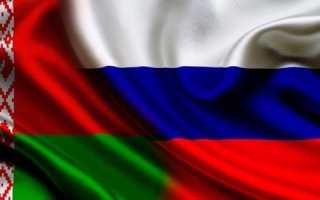 Как эмигрировать в белоруссию из россии